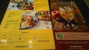 WIRED CAFE京都Porta メニュー.JPG